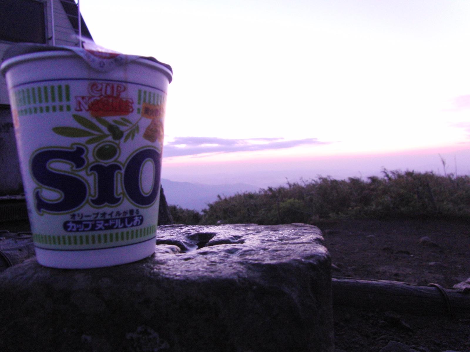 氷ノ山より朝日をプレゼント!_f0101226_1044146.jpg