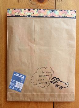 むにゅさんから素敵な紙モノ便_a0275527_21572836.jpg