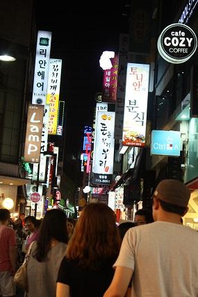 韓国番外編:プロジェクト後のお出かけ・ごはん。_c0127029_11125819.jpg