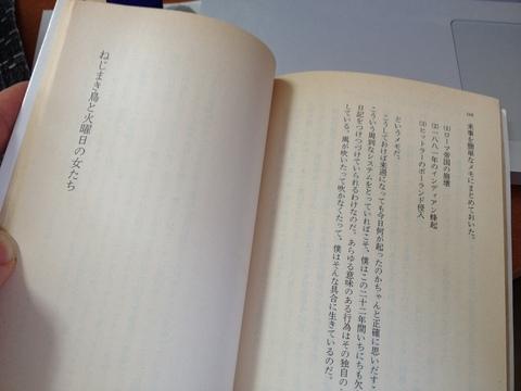 MASK展、終ぅ〜了ぉ〜_e0176734_1250694.jpg