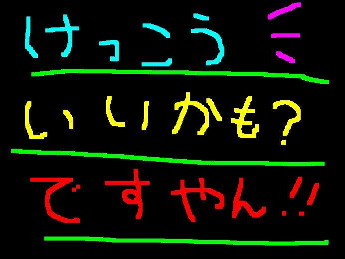 f0056935_1024043.jpg