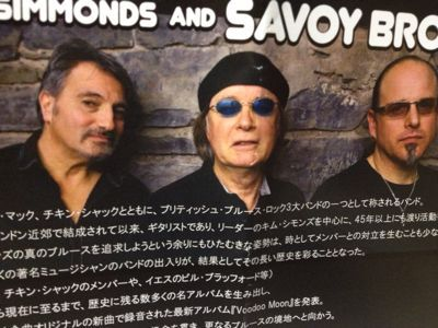 SAVOY BROWN  live in japan_c0206645_1801170.jpg