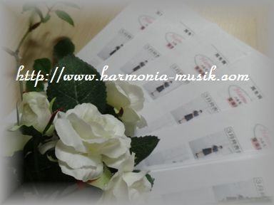 ピアノ教室通信☆リンゴの・・_d0165645_21292750.jpg