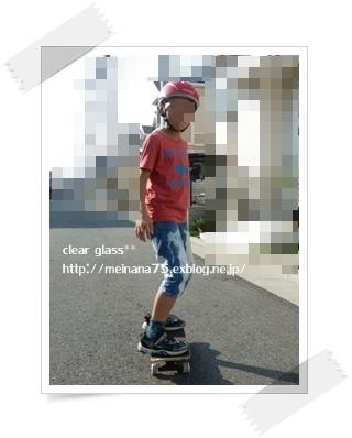 b0084651_17201713.jpg