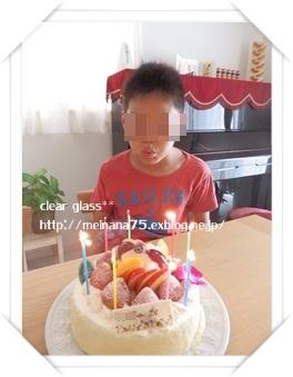 b0084651_1720967.jpg