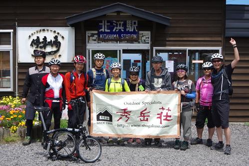 知床サイクリングツアー1_d0197762_9533558.jpg