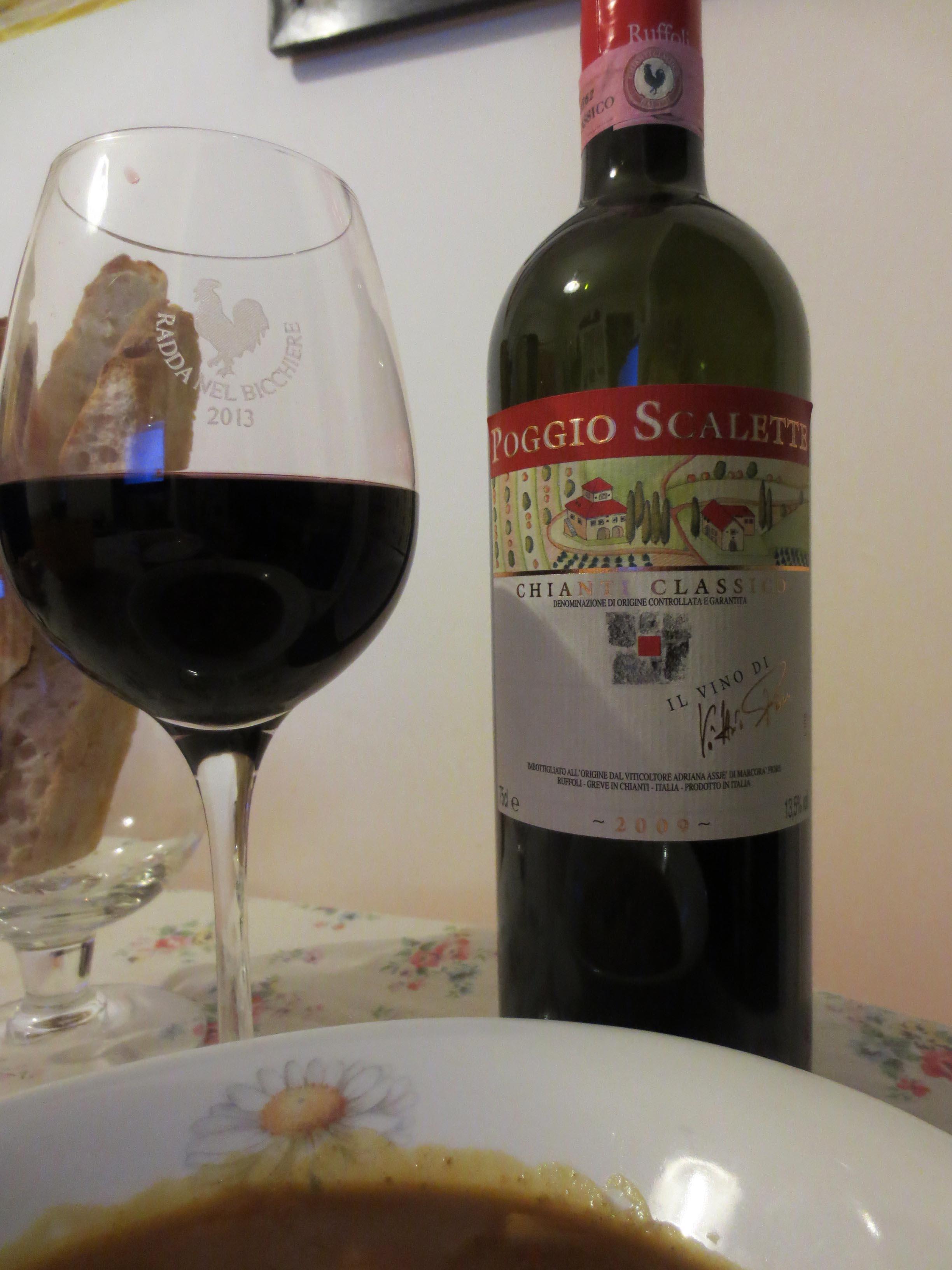 極上のワインは心の特効薬。。。とカレー晩ご飯の日の会話_c0179785_1715960.jpg