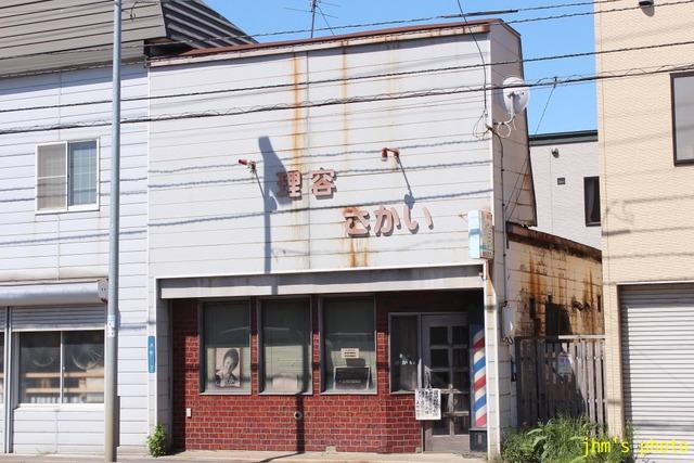 函館古建築物地図(大町7番)_a0158797_23454333.jpg
