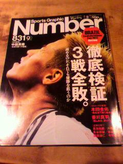 雑誌について。_d0096499_14405743.jpg