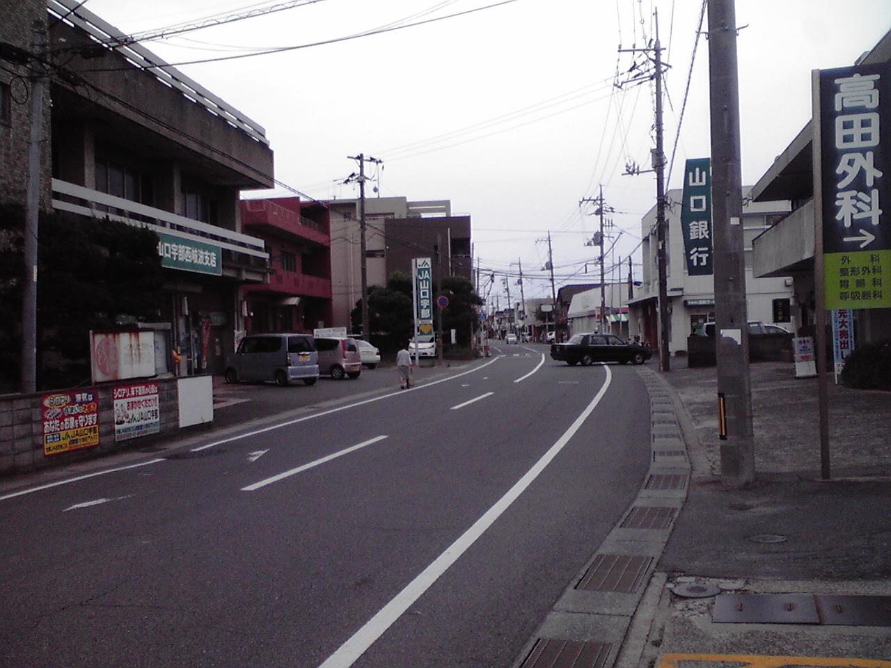 西岐波村 : 雨のせいじゃない