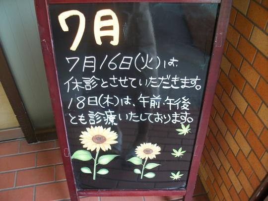 暑いですね^^;_a0112220_19225428.jpg