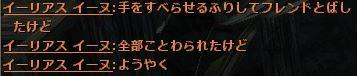 b0236120_2333051.jpg