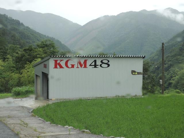 KGM48_d0025421_20114811.jpg