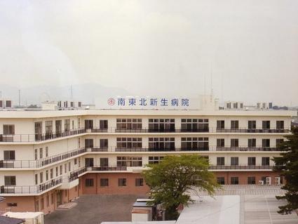南東北新生病院 落成記念式典_f0259324_1621523.jpg