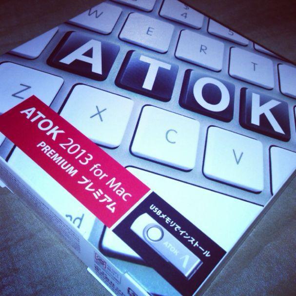 ATOK 2013 for Macをインストール。_b0028732_233718.jpg