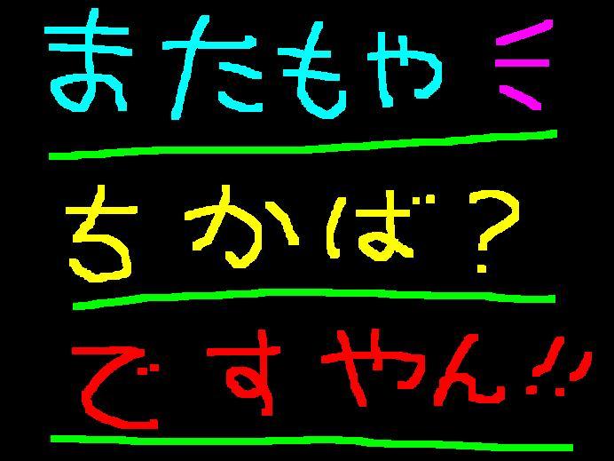 f0056935_19434352.jpg
