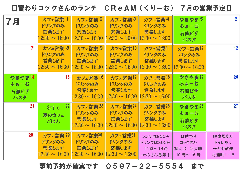 c0010936_13541983.jpg