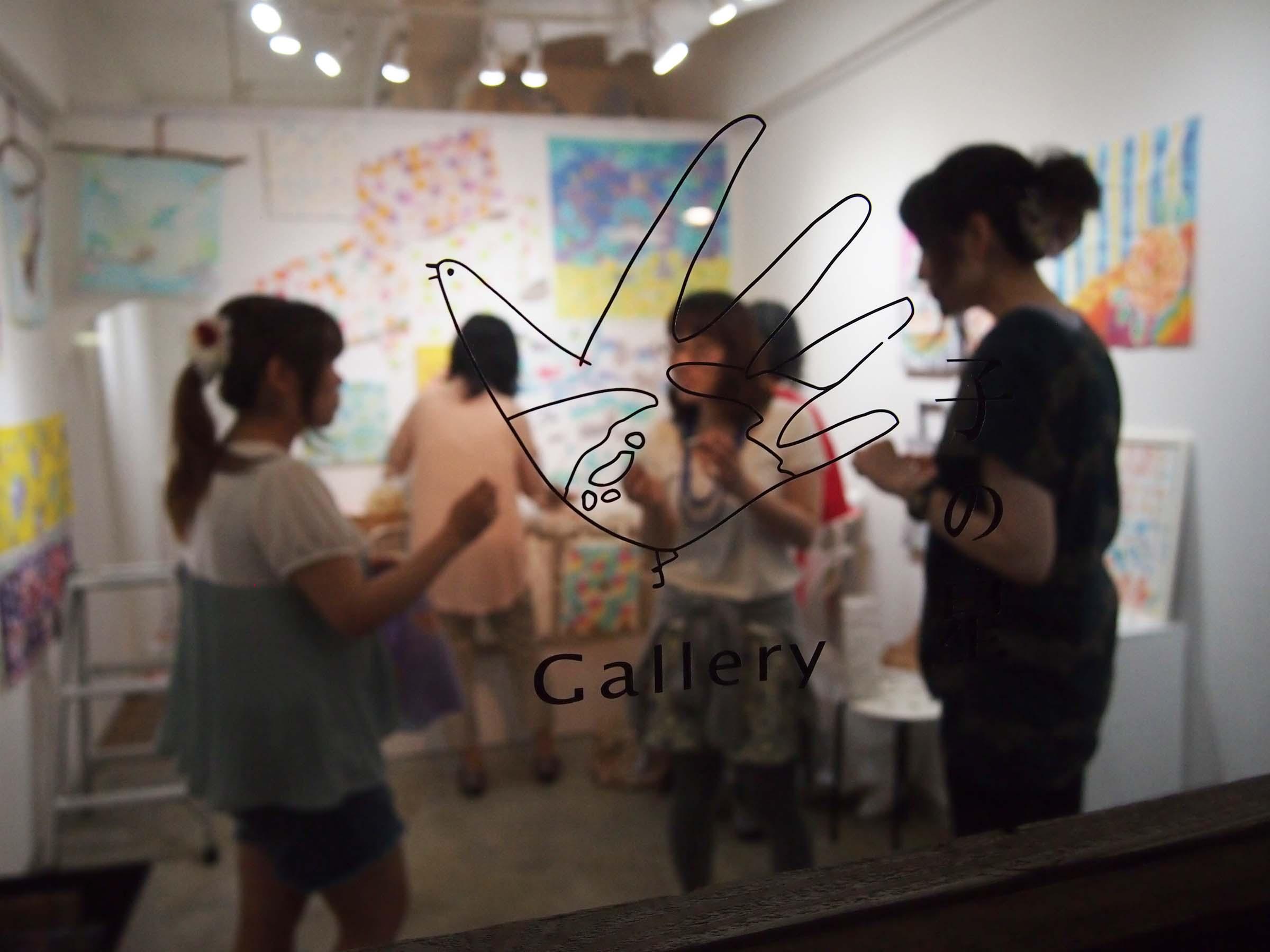 染めモノ女子たちの初夏展@搬入_e0272050_19591344.jpg