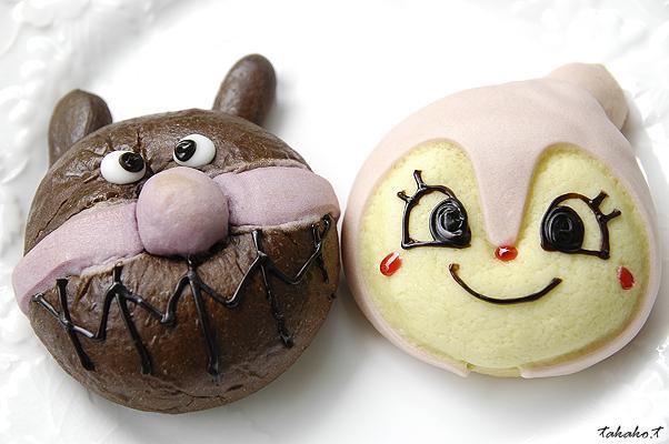 ジャムおじさんのパン工場で買ったパン☆_c0070460_20112727.jpg