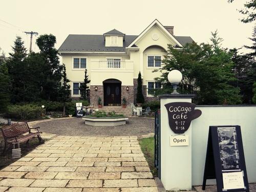 スーパー・マツヤの隣りにカフェがOpen!☆ cocage cafe<移転>_f0236260_18261244.jpg