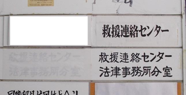 踊る有田芳生_d0044584_8494012.jpg