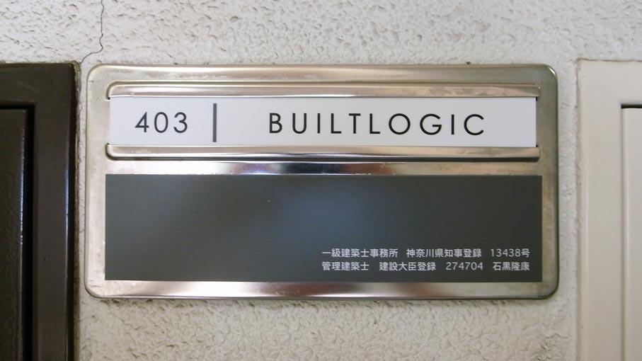 b0061387_18271021.jpg