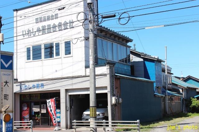 函館古建築物地図(大町8番、その1)_a0158797_23323641.jpg