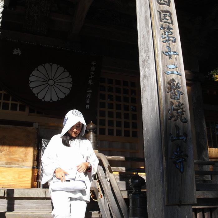 Memory of the second pilgrimage 1200km with husky HANA_c0049299_20415197.jpg