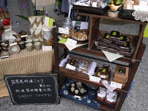 吉田山大茶会の様子_d0293004_9101624.jpg
