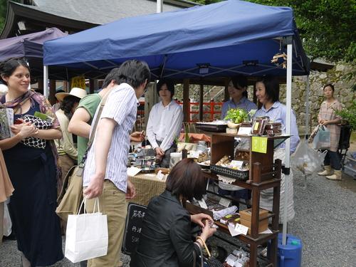 吉田山大茶会の様子_d0293004_922521.jpg