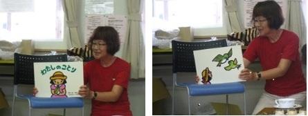 牛乳パックで椅子作りにチャレンジ_d0250505_10244796.jpg