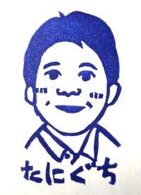 『 Urushi 』_b0131012_16103257.jpg