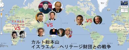 ヤップの開発屋ETGの問題が、日本の新聞デビュー♪_a0043520_2010951.jpg