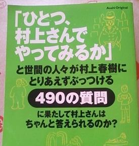 a0132926_16541335.jpg