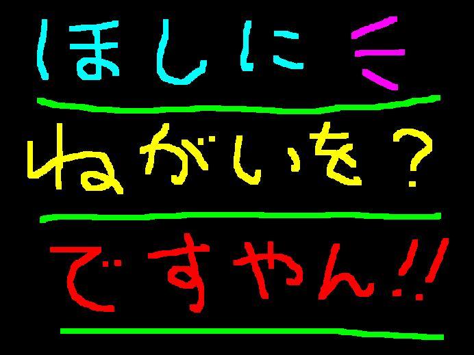f0056935_19225726.jpg