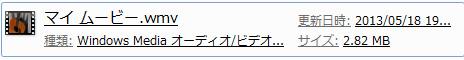 f0281844_18101180.jpg