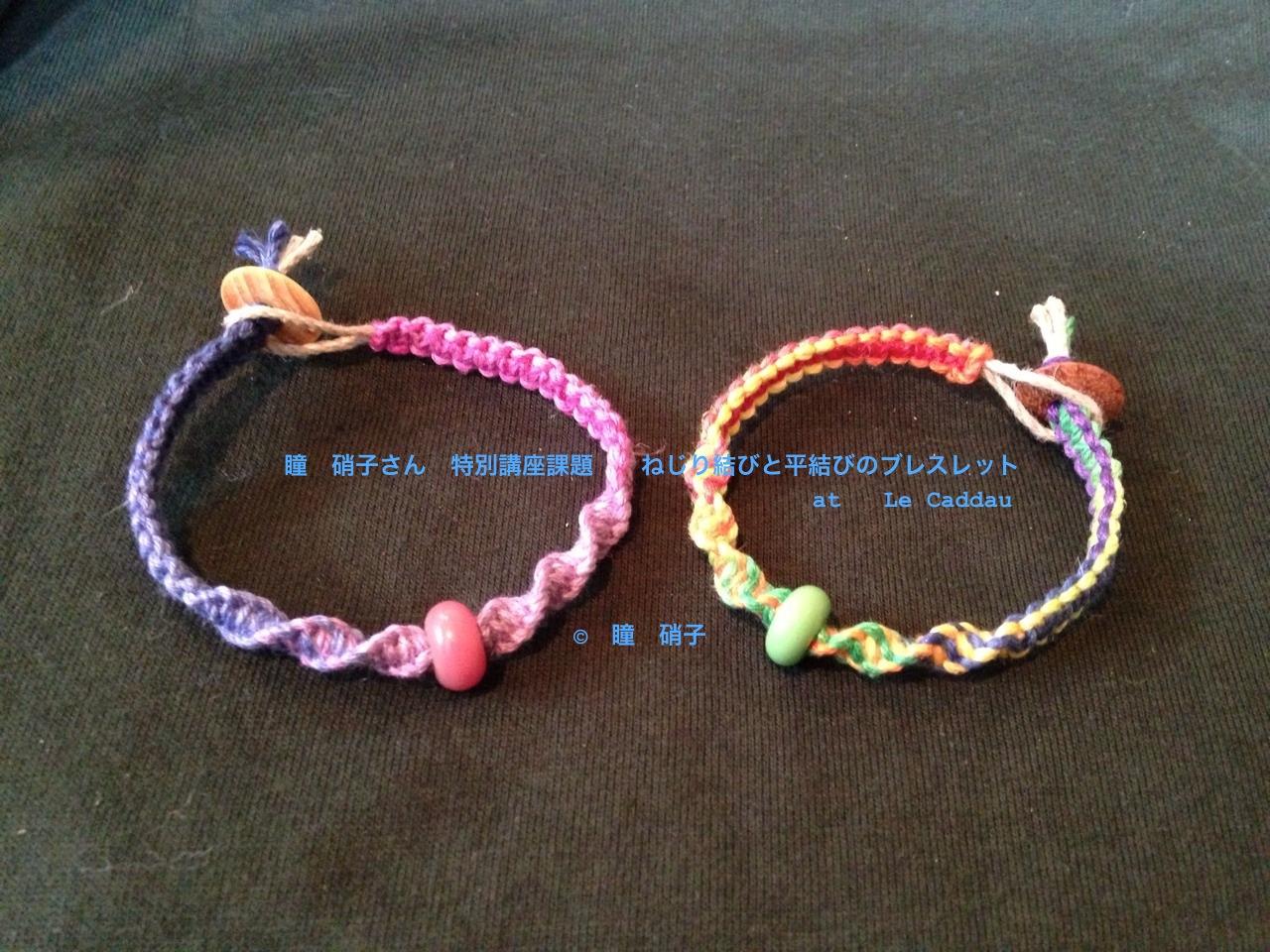 瞳硝子さん特別講座のおしらせ_e0112378_17404152.jpg