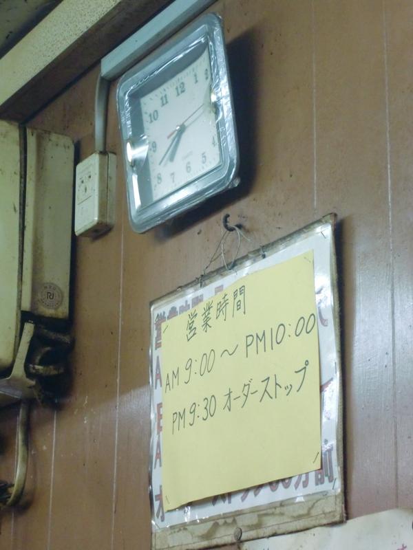 f0238779_7205916.jpg