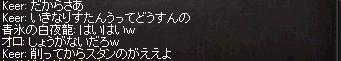 b0083880_0141125.jpg