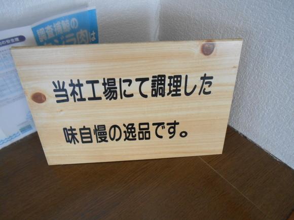 f0170885_22283736.jpg