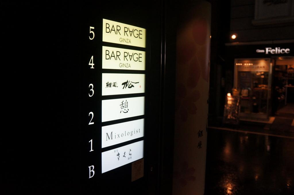 東京日記@ベルリンvol.9 銀座の鮨屋さんにて。_c0180686_23243470.jpg