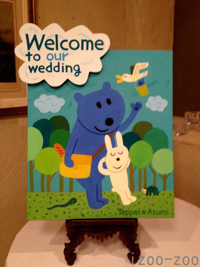 wedding party_c0223095_12482991.jpg