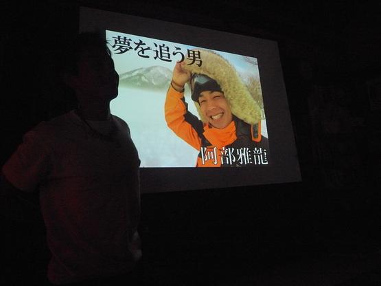 千早DAY終了! 夢を追う男 阿部 雅龍!_e0111396_17414396.jpg