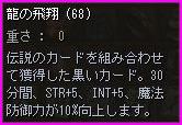 b0062614_3592526.jpg
