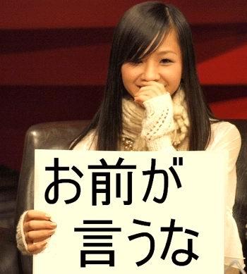 時事放談:朝日新聞のウォーリーを探せ!_e0171614_13383528.jpg