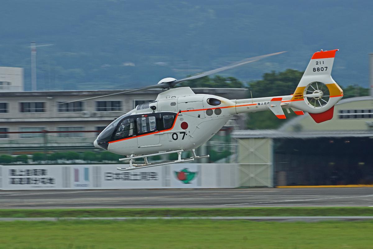 海上自衛隊ヘリコプター。_b0044115_7564115.jpg