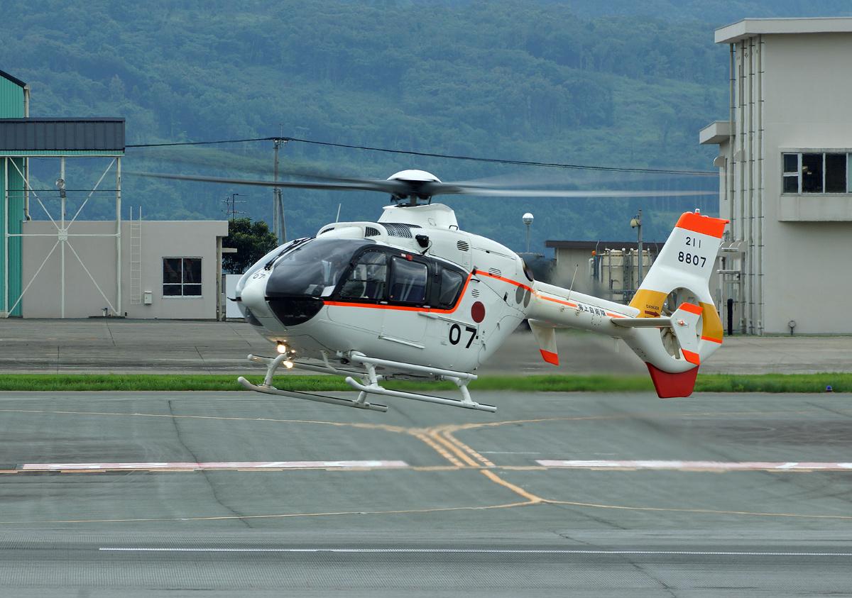 海上自衛隊ヘリコプター。_b0044115_756670.jpg