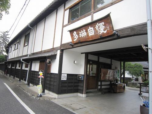 雑蔵 @福生市 石川酒造_b0157216_2381064.jpg