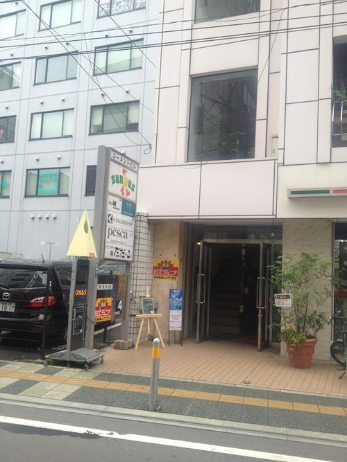 仙台『の~すいぃすと』作品展に行ってきました!_f0181217_11243333.png