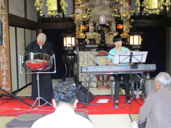 しまんりょ 初夏のお寺コンサート 無事おわりました。_e0239118_11515327.jpg
